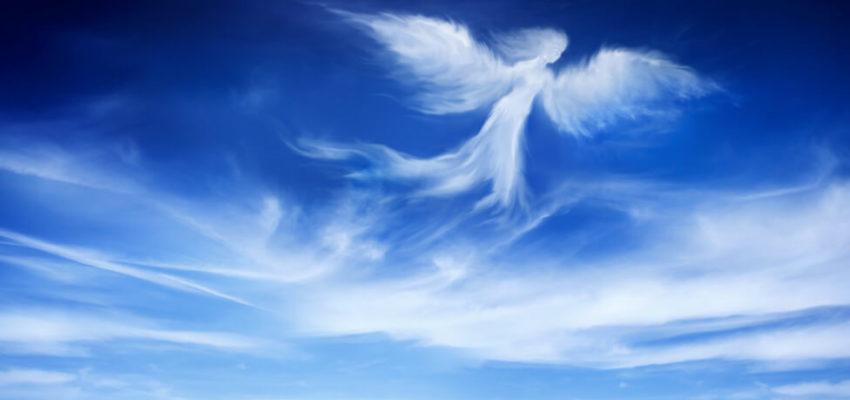 Воспоминание о Боге